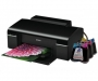 Best Epson Photo/Document printer w.21K Page