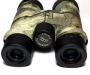 Carson Caribou 10 x 42 binoculars