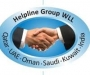 Set Up Company or Business in Qatar